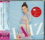 Haiz [Japan Debut Mini Album]